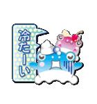 カエルアイスクリーム(にゅ~)(個別スタンプ:40)