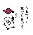 うるせぇトリ3個目(個別スタンプ:02)
