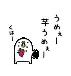 うるせぇトリ3個目(個別スタンプ:03)