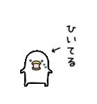 うるせぇトリ3個目(個別スタンプ:04)