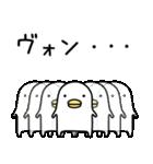 うるせぇトリ3個目(個別スタンプ:05)