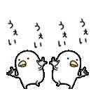 うるせぇトリ3個目(個別スタンプ:07)