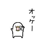 うるせぇトリ3個目(個別スタンプ:09)