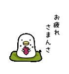 うるせぇトリ3個目(個別スタンプ:11)
