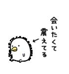うるせぇトリ3個目(個別スタンプ:14)