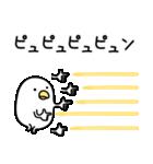 うるせぇトリ3個目(個別スタンプ:18)