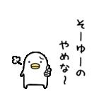 うるせぇトリ3個目(個別スタンプ:22)