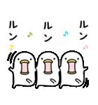 うるせぇトリ3個目(個別スタンプ:25)
