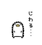 うるせぇトリ3個目(個別スタンプ:26)