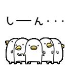 うるせぇトリ3個目(個別スタンプ:31)