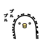 うるせぇトリ3個目(個別スタンプ:38)