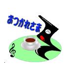 Circle 音楽記号(個別スタンプ:07)