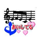 Circle 音楽記号(個別スタンプ:21)
