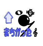 Circle 音楽記号(個別スタンプ:26)