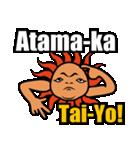Yo! Tai-Yo! ワガママをリズムに乗せYo!!(個別スタンプ:3)