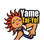 Yo! Tai-Yo! ワガママをリズムに乗せYo!!(個別スタンプ:4)