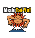Yo! Tai-Yo! ワガママをリズムに乗せYo!!(個別スタンプ:7)