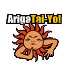 Yo! Tai-Yo! ワガママをリズムに乗せYo!!(個別スタンプ:8)