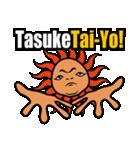 Yo! Tai-Yo! ワガママをリズムに乗せYo!!(個別スタンプ:11)