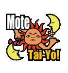 Yo! Tai-Yo! ワガママをリズムに乗せYo!!(個別スタンプ:13)