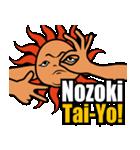 Yo! Tai-Yo! ワガママをリズムに乗せYo!!(個別スタンプ:16)
