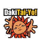 Yo! Tai-Yo! ワガママをリズムに乗せYo!!(個別スタンプ:18)