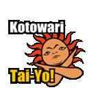 Yo! Tai-Yo! ワガママをリズムに乗せYo!!(個別スタンプ:19)
