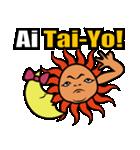 Yo! Tai-Yo! ワガママをリズムに乗せYo!!(個別スタンプ:21)