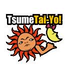 Yo! Tai-Yo! ワガママをリズムに乗せYo!!(個別スタンプ:22)