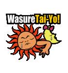 Yo! Tai-Yo! ワガママをリズムに乗せYo!!(個別スタンプ:23)