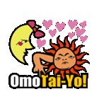 Yo! Tai-Yo! ワガママをリズムに乗せYo!!(個別スタンプ:24)