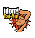 Yo! Tai-Yo! ワガママをリズムに乗せYo!!(個別スタンプ:26)