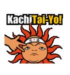 Yo! Tai-Yo! ワガママをリズムに乗せYo!!(個別スタンプ:27)