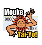 Yo! Tai-Yo! ワガママをリズムに乗せYo!!(個別スタンプ:28)