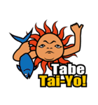Yo! Tai-Yo! ワガママをリズムに乗せYo!!(個別スタンプ:30)