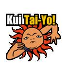 Yo! Tai-Yo! ワガママをリズムに乗せYo!!(個別スタンプ:31)