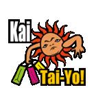 Yo! Tai-Yo! ワガママをリズムに乗せYo!!(個別スタンプ:33)