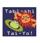 Yo! Tai-Yo! ワガママをリズムに乗せYo!!(個別スタンプ:34)