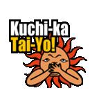 Yo! Tai-Yo! ワガママをリズムに乗せYo!!(個別スタンプ:36)