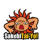 Yo! Tai-Yo! ワガママをリズムに乗せYo!!(個別スタンプ:38)