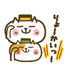 長崎弁のカステラねこ2(個別スタンプ:1)