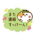 長崎弁のカステラねこ2(個別スタンプ:10)