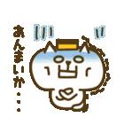 長崎弁のカステラねこ2(個別スタンプ:31)