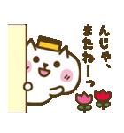 長崎弁のカステラねこ2(個別スタンプ:40)