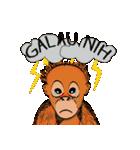 Baby Orangutan (Indonesian)(個別スタンプ:02)