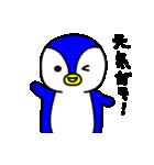 ぺぺさん(個別スタンプ:10)