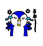 ぺぺさん(個別スタンプ:22)