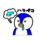 ぺぺさん(個別スタンプ:35)