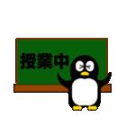 大学生になったペンギン(個別スタンプ:1)