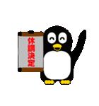 大学生になったペンギン(個別スタンプ:2)